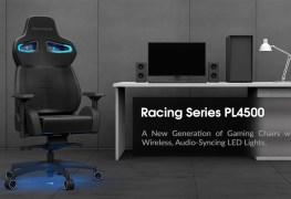 معرض CES2018: كرسي اللعب Vertagear PL4500 يتمتع بإضاءة LED/RGB بتحكم لاسلكي!