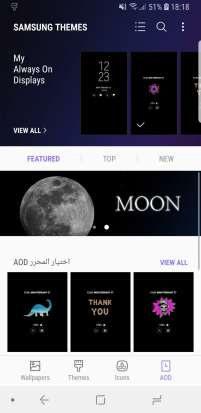 Screenshot_20180319-181830_Samsung Themes