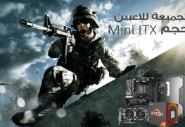 أفضل تجميعة حاسوب للاعبين بمعالج AMD Ryzen من الجيل الثاني وبحجم Mini ITX