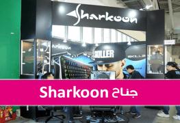 معرض Computex18: مجموعة من الاجهزة الطرفية الحديثة تعرض في جناح Sharkoon