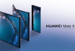 مواصفات وموعد توفر وسعر هاتف Huawei Mate X القابل للطي