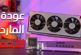 AMD Radeon VII (16)