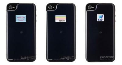 iPhone 4 NFC