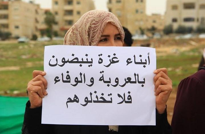 أبناء غزة في الأردن.. هل هم