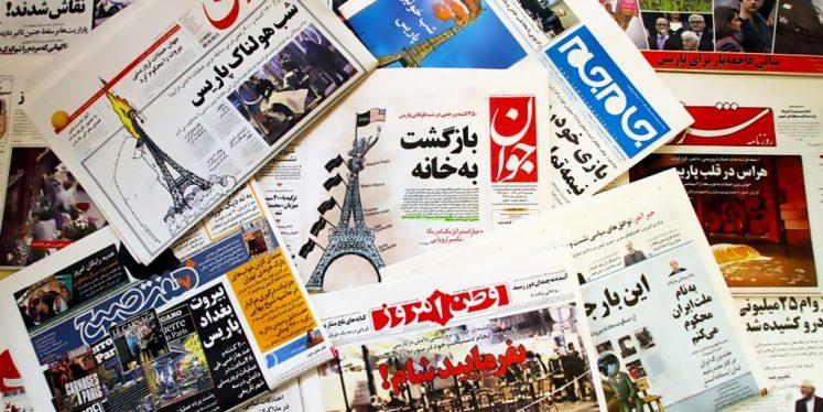 بعض الإصلاحيين عملاء للغرب.. وسليماني يعلن القضاء على داعش