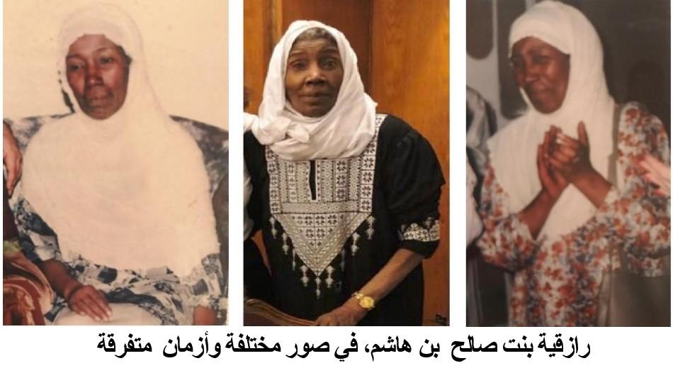 ابناء الملك سعود السمر