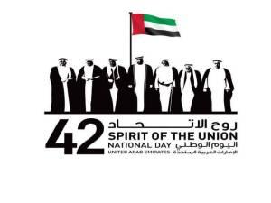 20131007_UAE-National-Day-2013