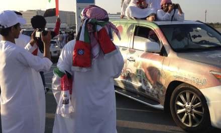 Celebrating in Style – UAE National Day