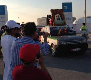 UAE National Day 2013