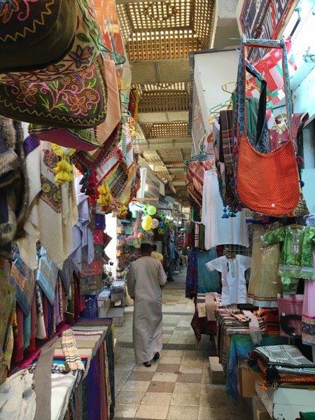 Al Bustan Palace Muscat Oman Arabian Notes 2016 15