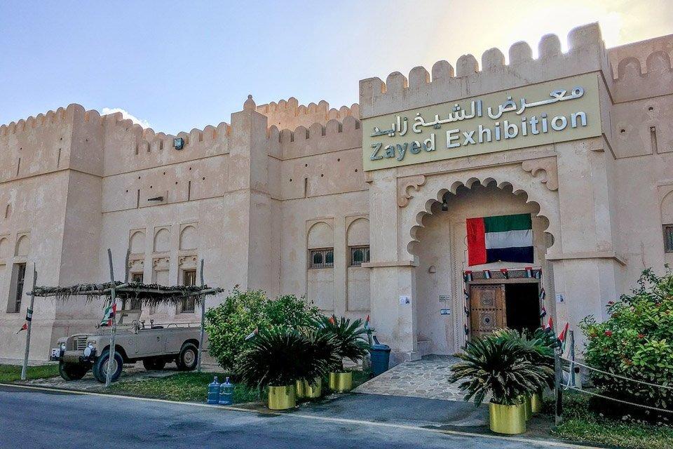 Zayed Centre, Abu Dhabi