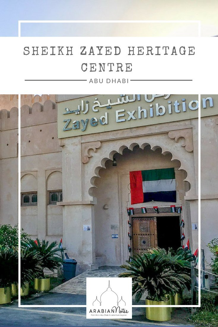 Zayed Centre in Abu Dhabi, also known as the Sheikh Zayed Heritage Centre or Zayed Exhibition is a dated but interesting and curious little place to visit.