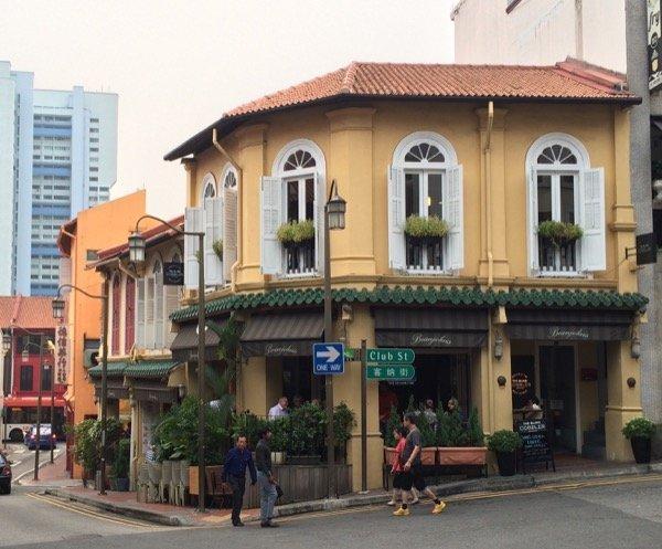 Singapore September 2015 Arabian Notes 9