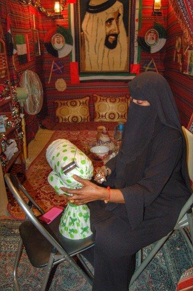 Things to do in Al Ain Arabian Notes January 2016 20