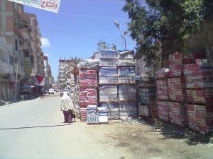 Khorshid_awaed Rd, Al Khodrah, Markaz Kafr El-Dawar, El Beheira Governorate