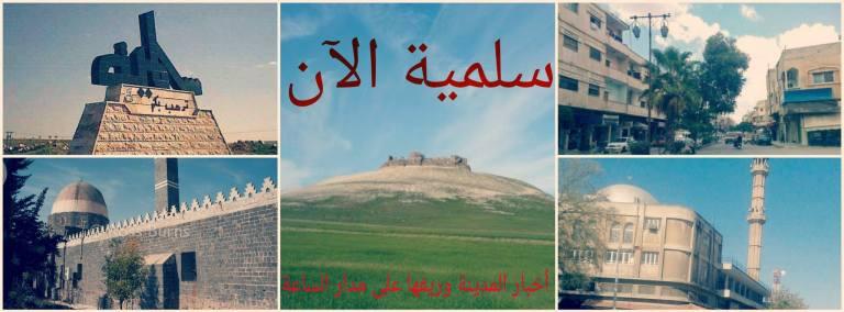 Salamiyah, Syria