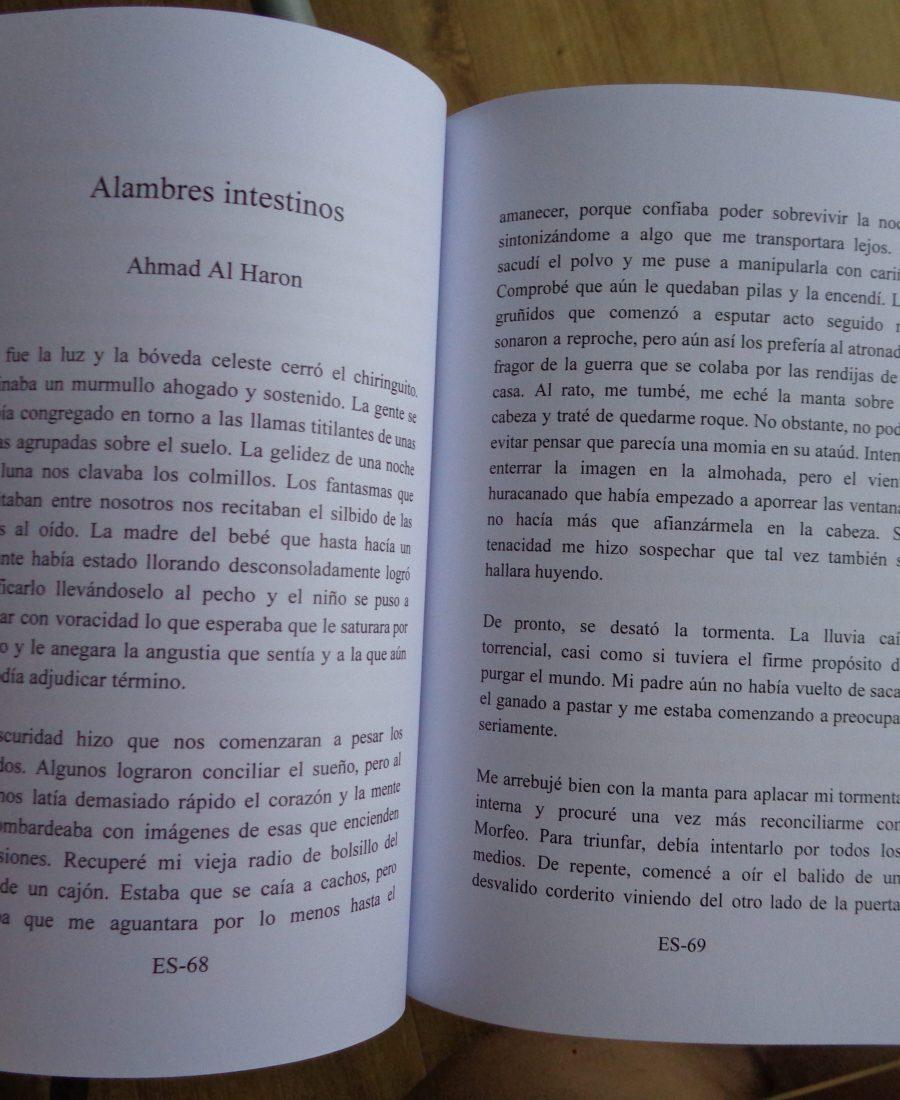ES Literatura árabe contemporánea