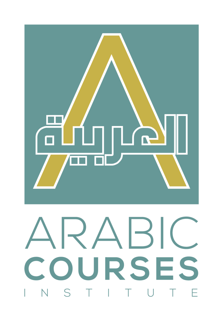 Arabic Courses Institution logo