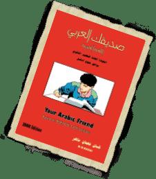 your Arabic friend book