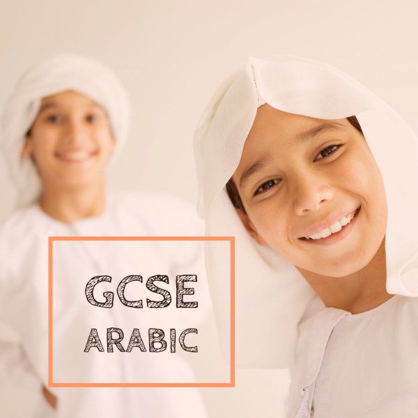 GSCE Arabic text and two boys