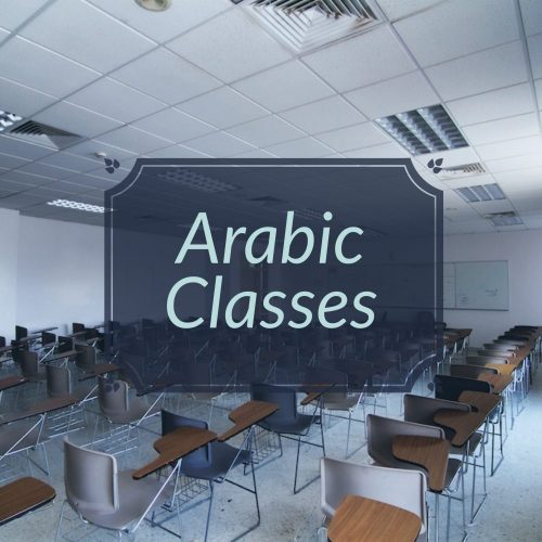 Learn Arabic & Islam