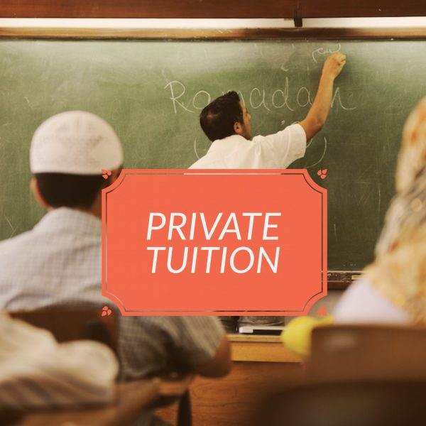 Private Tuition text
