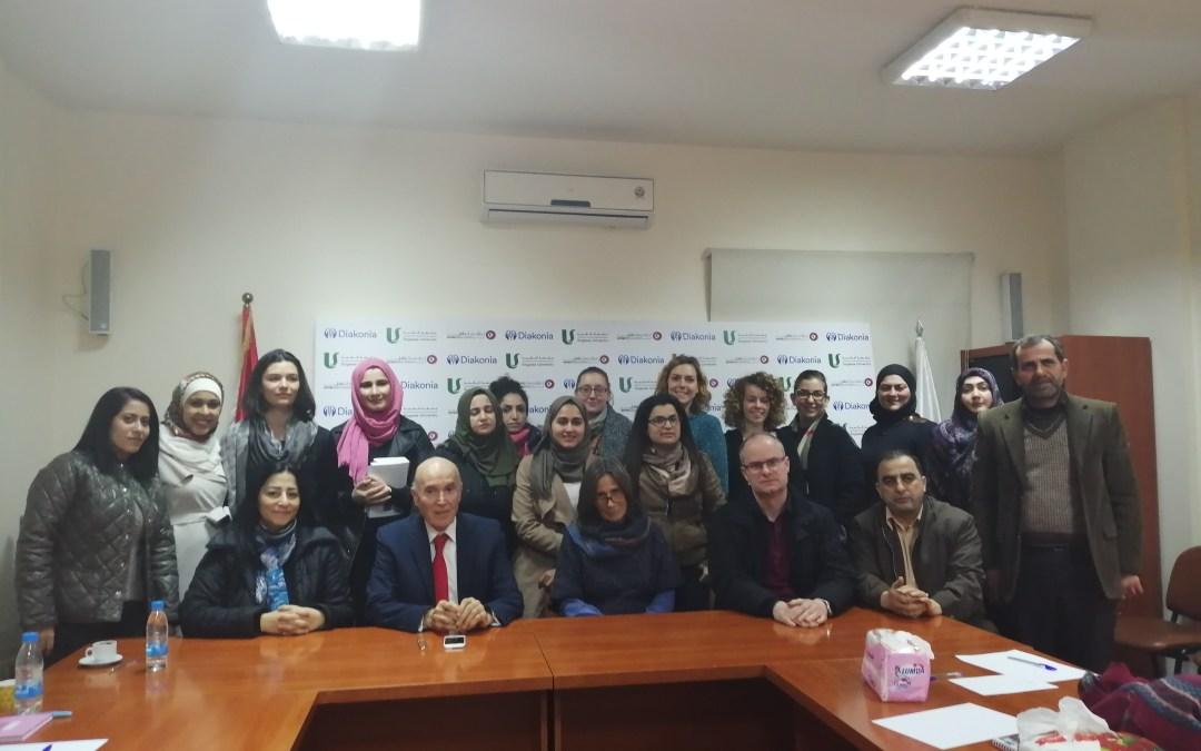 ورشة عمل في عامل بالتعاون بين الجامعة اللبنانية وجامعات ألمانية حول التماسك الاجتماعي ودعم اللاجئين