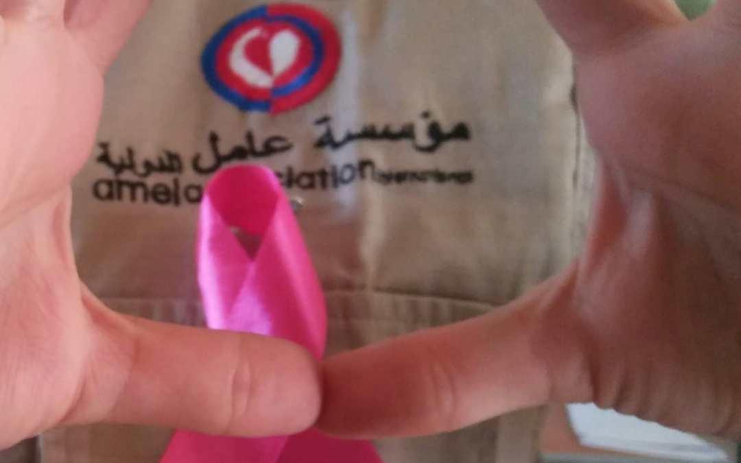مراكز عامل تطلق حملة توعية لمحاربة سرطان الثدي