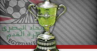 egypt-cup-2016
