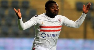 Zamalek Striker