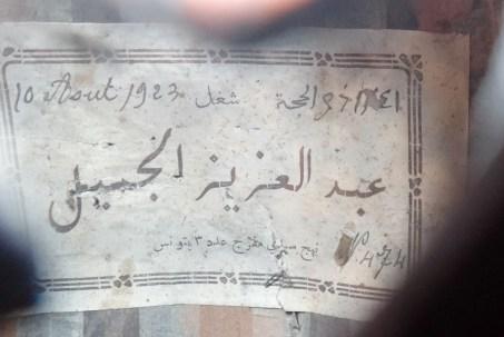 Abdel Aziz Jemail 1923 (7)
