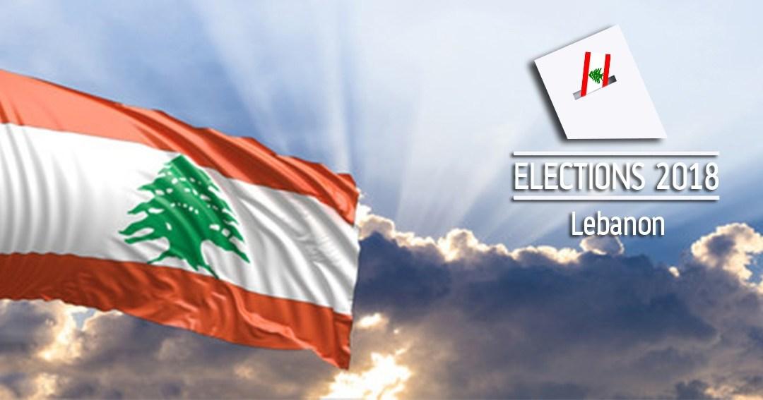 بعثة أوروبية متخصّصة إلى لبنان لمراقبة الانتخابات