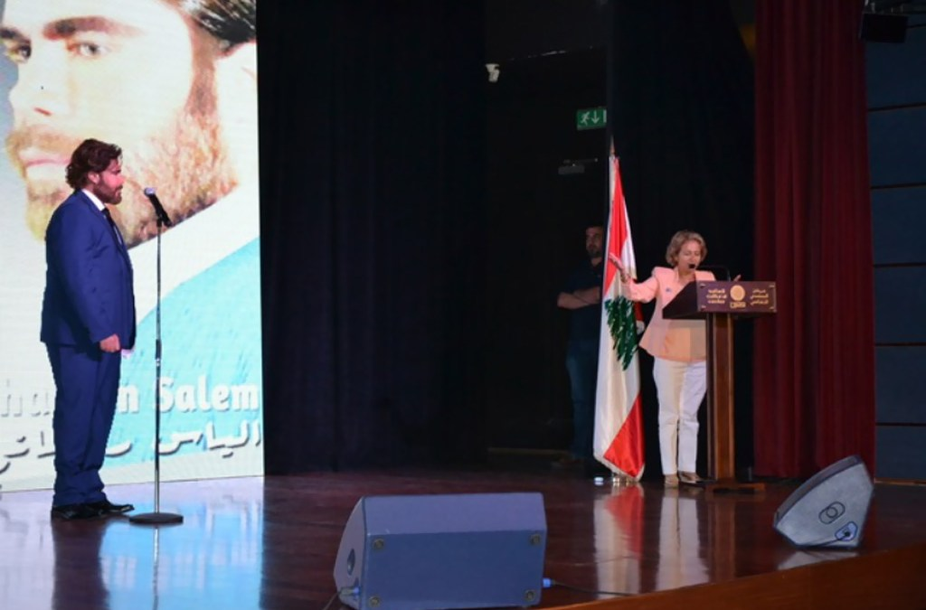 توقيع ألبوم الياس الرحباني يقدم غسان سالم 2 في مركز الصفدي الثقافي