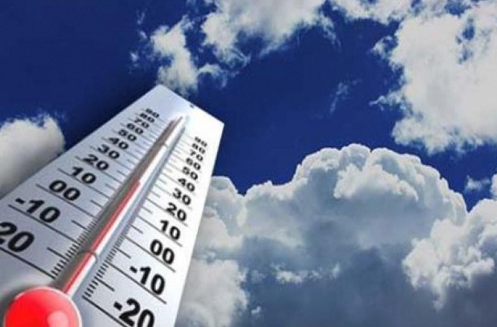 الطقس غدا الأربعاء غائم مع ارتفاع في الحرارة