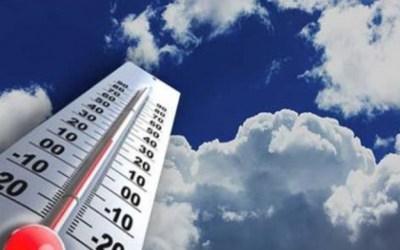 الطقس غدا السبت غائم جزئيا مع ارتفاع محدود بدرجات الحرارة