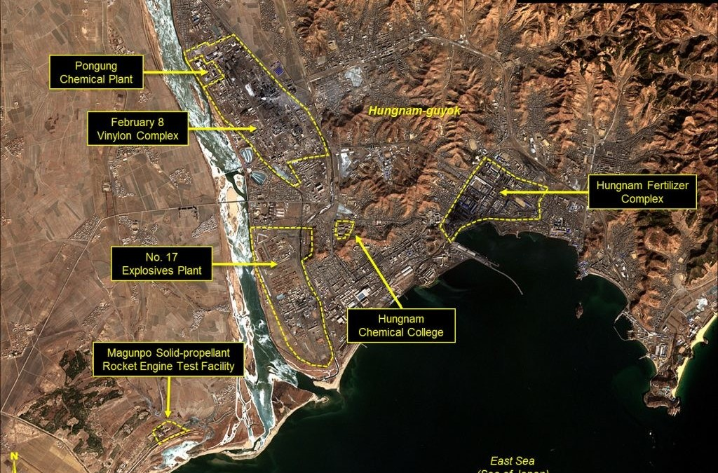 اتهامات إعلامية لكوريا الشمالية بتوسيع مصنع صواريخ يمكنها ضرب القواعد الأمريكية