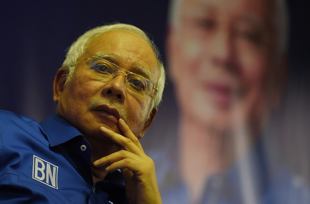 الشرطة الماليزية: توقيف رئيس الوزراء الماليزي السابق نجيب عبد الرزاق بتهمة الفساد