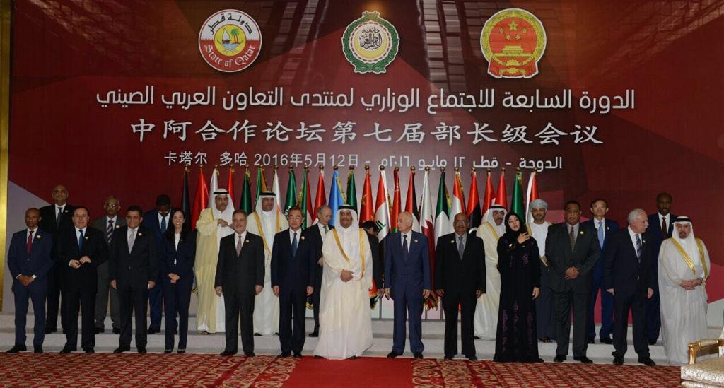 زيارة أمير الكويت للصين تدفع العلاقات الثنائية نحو آفاق جدية