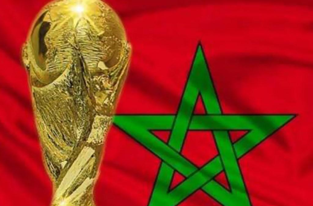 رسميًا: المغرب يترشّح لاستضافة مونديال 2030
