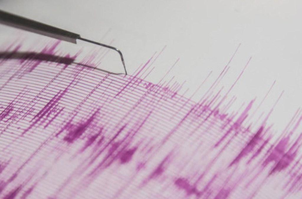 زلزال بقوة 7,6 درجات قبالة كولومبيا البريطانية