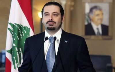 مفوضية إقليم الخروب: إذا كان للغدر عنوان في لبنان فهو سعد الحريري
