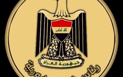 الرئاسة العراقية نفت قيامها بوساطة بين إيران والسعودية