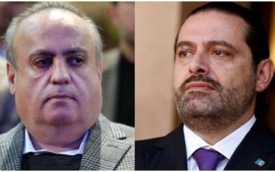 حزب التوحيد العربي: تقدمنا بشكوى ضد الحريري ومعاونيه على خلفية اليافطات التي تضمنت شتائم