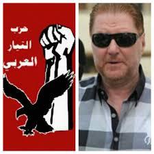 التيار العربي: ما حصل اليوم مع وهاب أمر معيب ويبعث على الاستياء والاستنكار