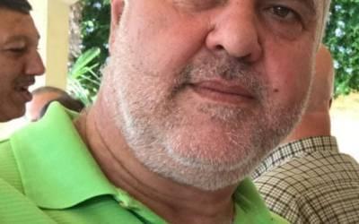 حزب التوحيد العربي ينعي الشهيد البطل محمد أمين ابو دياب
