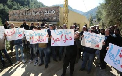 أهالي بلدة الجاهلية نفذوا اعتصاماً في بلدة داريا الشوف احتجاجاً على الإعتداءات الحاصلة على مجرى نهر البلدة
