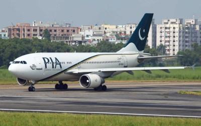 إعادة فتح المجال الجوي الباكستاني بالكامل