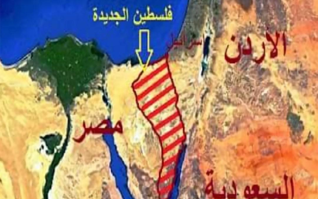 مصر ستعطي أجزاء من سيناء مقابل 120 مليار من دول الخليج واليابان وكوريا الجنوبية