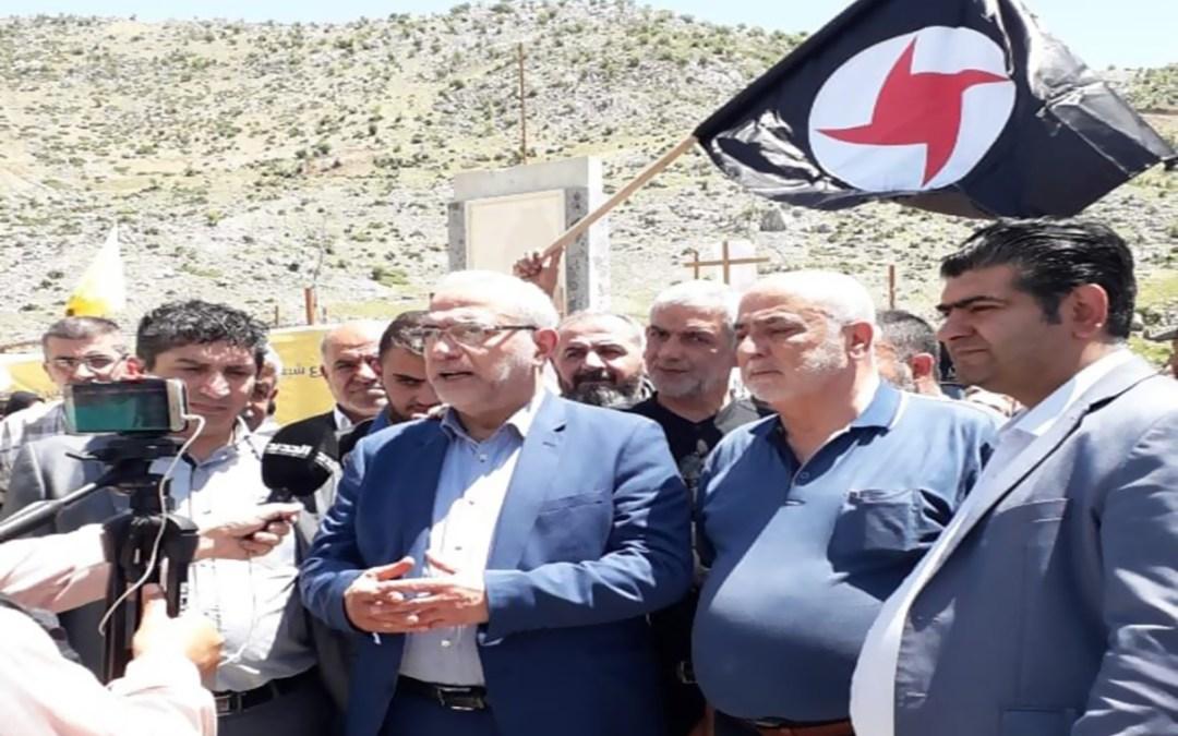 حزب التوحيد العربي شارك في اللقاء الوطني على بوابة مزارع شبعا تأكيداً على لبنانيتها
