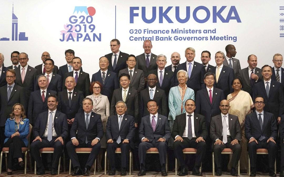 """ما هي """"مجموعة العشرين""""؟"""